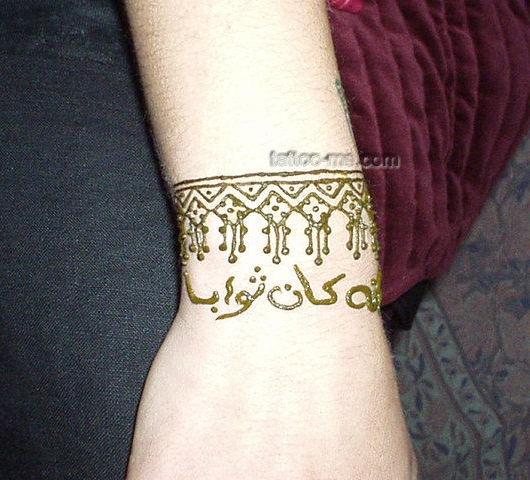 Henna is a delicacy every henna and mehndi aficionado will appreciate
