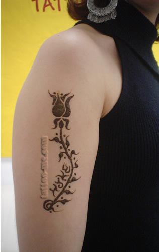 Rose Henna Tattoo On Upper Arm Tattoo Me