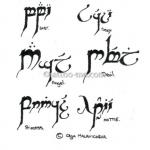 tattoo-me designs ebook 201, page 18, elvish